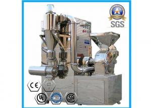 China High Speed Stainless Steel Grinder , Durable Herb Pulverizer Machine on sale