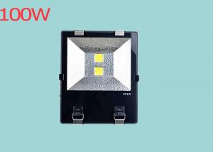 China Cold White Led Lighting Outdoor Flood Light , 6500K COB Waterproof Outdoor Flood Lights on sale