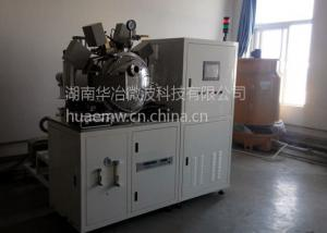 China 4.5kW Output Power Vacuum Sintering Furnace 1500 Degrees Vacuum Drying Machine on sale
