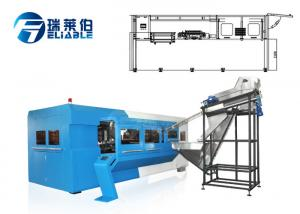 China Full Automatic PET Bottle Rotary Blowing Machine with Engineer Installation Services on sale