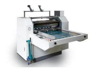 China manual pre-glued film (also named thermal film) and glueless film laminating machine on sale