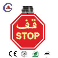 Flashing octagon aluminum 3M reflective film factory price solar led stop sign for Arabia market