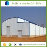 low cost used steel structure factory workshop shed steel building for sale