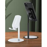 China Angle Height Adjustable Cell Phone Stand for Desk, Fully Foldable Phone Holder, Tablet Stand on sale