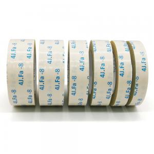 China Double Sided Paper Tape Double Sided Adhesive Sticky Tape For Crafts, Scrapbooking, Scrapbook Paper, Card on sale