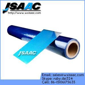 China Adhesive film hot blue aluminum sheet protective film on sale