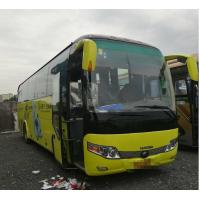 China Low price China used Yutong 40 seats passenger bus, used passenger bus, small city bus for sale on sale