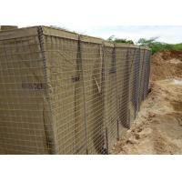 Hot Dipped Galvanized Military Hesco Barriers , Hesco Bastion Wall 5.0 Mm Mesh Wire