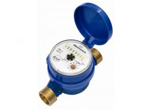 China Impeller Flow Meter Dry Dial Water Meter With Water Flow Rate And Totalizer Measure on sale