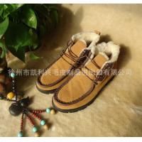 2017 wholesale new fashion fur warm suede genuine leather winter shoes for men chestnut color