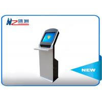 Foreign currency exchange touch screen information retail mall kiosk