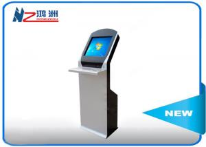 China Foreign currency exchange touch screen information retail mall kiosk on sale