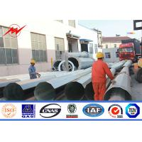 10kv 35kv  Philippines Steel Power Pole With Angle Arms For Power Distribution