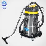 Electric 3000W Commercial Wet Dry Vacuum Cleaners 60L For Supermarket