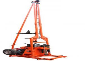 China Hydraulic Geological Drilling Rig Machine for Water Well Drilling on sale