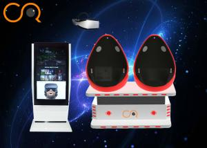 China 9D Egg VR Cinema Interactive Virtual Reality Experience 360 Degree 9D VR Cinema Simulator on sale