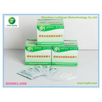 LSY-20003 Veterinary Drug Residues Lateral Flow Device Test Kit Melamine Rapid test strips