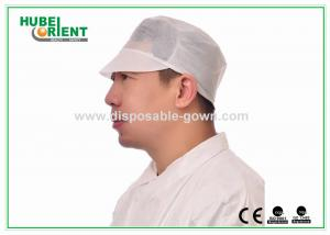 China Pp respirables fonctionnent les chapeaux chirurgicaux gonflants jetables pour la protection on sale