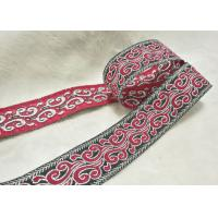 China Custom Printed Satin Silk Grosgrain Ribbon Woven Tape For Chrismas Gift Decoration on sale