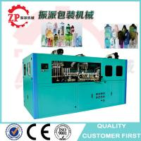 Automatic 2, 4, 6, 8  blowing machine for shampoo liquid soap dishwasher detergent lotion cream bottles jars