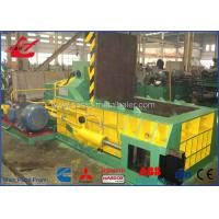 Waste Aluminium Can Baler Machine PLC Automatic Control With Remote