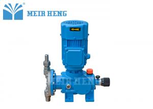 China KD Liquid Metering Pump Chemical Feeding With Frequency Motor on sale