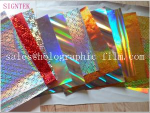 China Printable sealess rainbow laminated & transfer Holographic paper board on sale