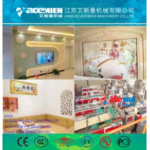 China PVC WPC Wall Panel Board Production Line/Making Machinery on sale
