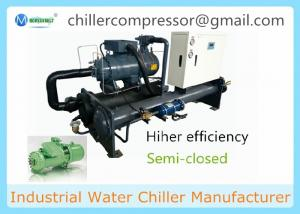 China Best Price 30 Tons Screw Water Cooled Chiller for Cooling Water Use on sale