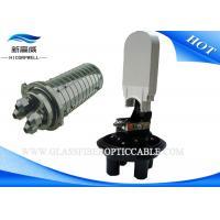 IEC 60794 Joint Outdoor Fiber Enclosure, PPR Dome Type Fiber Optic Closure