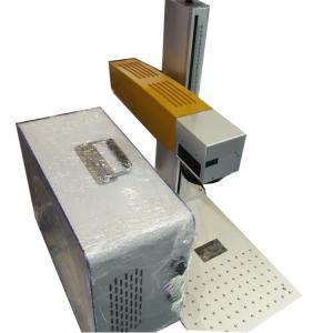 China USB Mini Laser Marking Machine Lpg 7000MM Marking Speed Yellow Color on sale