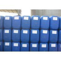 Pure Acetic Acid Glacial 99% Industrial Grade Concentrated Acetic Acid CAS 64-19-7
