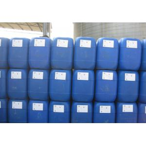 China Pure Acetic Acid Glacial 99% Industrial Grade Concentrated Acetic Acid CAS 64-19-7 on sale