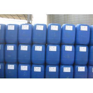 China Pure Acetic Acid Glacial 99% Industrial Grade Concentrated Acetic Acid CAS 64-19-7 supplier