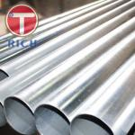 TORICH JIS G 3452 SGP Carbon Steel Structural Tubing for Ordinary Pipe