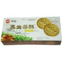 Black Sesame Stomach Nourishing Tea Biscuits
