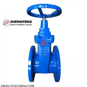 China DIN F4 ductile iron resilient seat NRS water wedge gate valve on sale