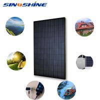 Price per watt polycrystalline silicon pv solar panel cells nice shape