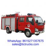China ISUZU 2000L 98HP Fire Fighting Truck 4x2 for sale price $28000 wholesale