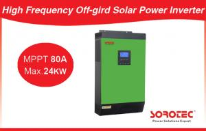 Quality High Frequency Solar Power Inverters for sale
