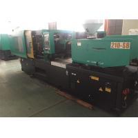 15 OZ Horizontal Injection Moulding Machine , 210 Tons Plastic Injection Molding Equipment