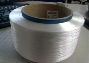 China Raw White FDY Yarn Nylon 6 High Tenacity Yarn Semi Dull Low Shrinkage on sale