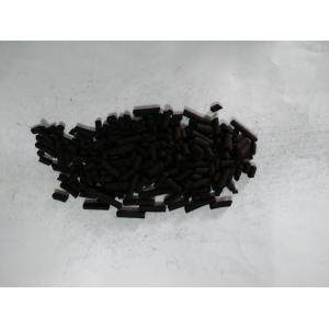 China ISO9001 Activated Carbon Desulfurizer , Desulfurizing Agent Industrial Grade on sale