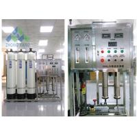 0.3 T / H Drinking Water Treatment Plant , Commercial Water Purifier RO System