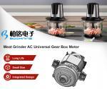AC Universal Motor for Meat Grinder