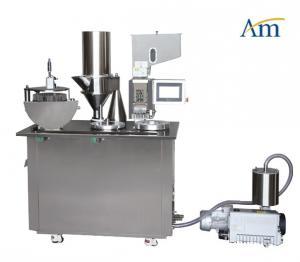 China Semi - Automatic Horizontal Liquid Capsule Manufacturing Machine CGN208-D1 Model on sale