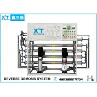 China High Efficiency Stainless Steel Pure Water Pre-treatment System for Beverage Plant on sale