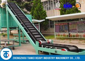 China Food Factory Fertilizer Conveyor Belt Large Angle Sidewall Model ISO Approved on sale