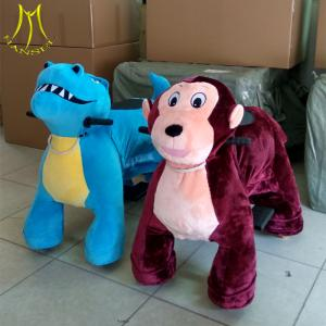 China Hansel  battery plush toy animals kids games with coins for birthday parties on sale