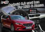 China Mazda 6 Atenza GPS Navigation Box wholesale